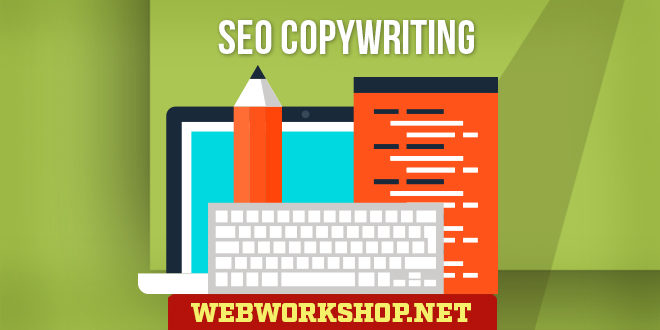 SEO Copywriting (search engine optimization copywriting)